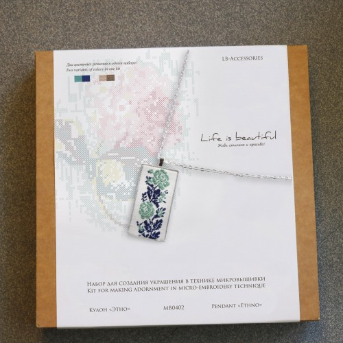 """Kit for making adornment in micro-embroidery technique """"Pendant """"Ethno"""""""