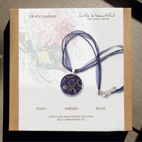"""Kit for making adornment in micro-embroidery technique """"Pendant """"Blues"""""""