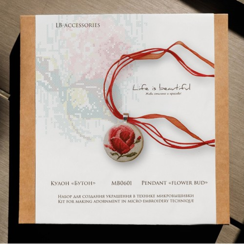 """Kit for making adornment in micro-embroidery technique """"Pendant """"Flower bud"""""""