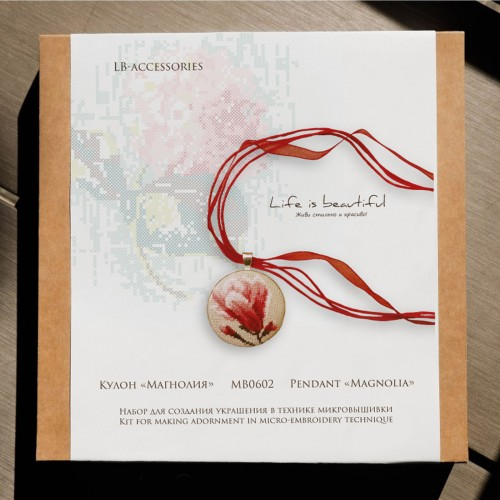 "Kit for making adornment in micro-embroidery techniqe ""Pendant ""Magnolia"""