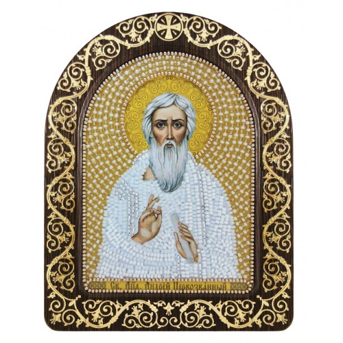 Holy Apostle Andrew the First-Called