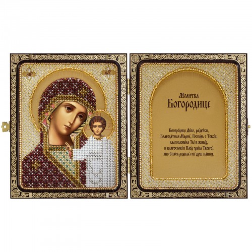 Icon of the most Holy Mother of God of Kazan