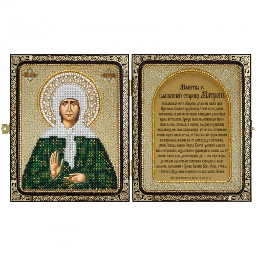 Holly Blessed St. Matrona of Moscow