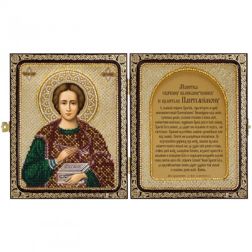 St. Pantaleon the Great Martyr and Healer