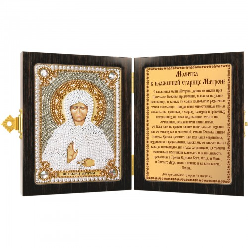 Blessed St. Matrona of Moscow